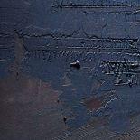 Luxusní designový radiátor Blue Cargo z Olycale kamene - detail